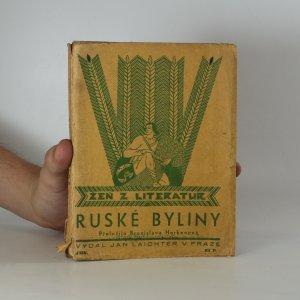 náhled knihy - Ruské byliny
