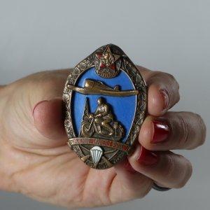 náhled knihy - Odznak za obětavou práci Svazarm, číslo 1840