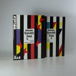 náhled knihy - Žaluji (I. a II. díl)
