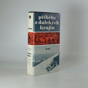 náhled knihy - Příběhy z dalekých krajin