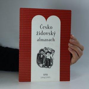 náhled knihy - Česko židovský almanach 5755 - 1994 / 1995