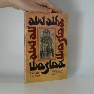 náhled knihy - Abú Alí Ibn Síná (kniha je cítit kouřem)