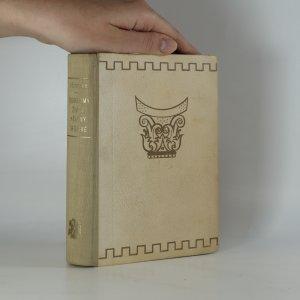 náhled knihy - Soukromý život Heleny Trojské (kniha je cítit kouřem)