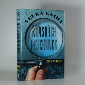 náhled knihy - Velká kniha římských detektivek. (Je cítit kouřem)