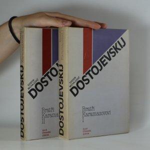 náhled knihy - Bratři Karamazovovi (dva díly ve dvou svazcích, knihy jsou cítit kouřem)