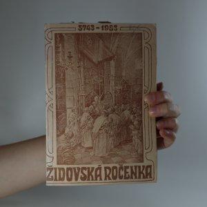 náhled knihy - Židovská ročenka 5743/1982-1983