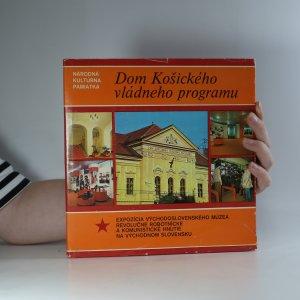 náhled knihy - Dom Košického vládneho programu