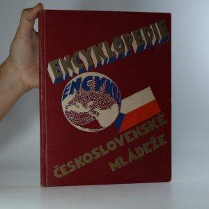 náhled knihy - Obsah a abecední rejstřík všech dílů Encyklopedie československé mládeže pro školu a dům