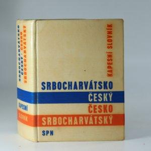 náhled knihy - Srbocharvátsko-český a česko-srbocharvátský kapesní slovník