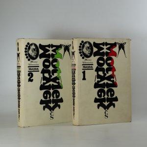 náhled knihy - Motýlek (2 svazky, komplet)