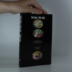 náhled knihy - Péťa Vařič aneb Snadné etudy pro hrnec s pokličkou a obě ruce levé