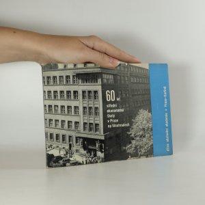 náhled knihy - 60 let Střední ekonomické školy v Praze na Vinohradech
