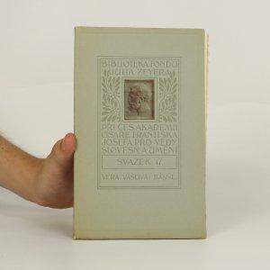 náhled knihy - Básně (věnování autorky)