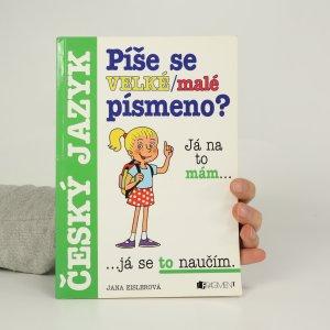 náhled knihy - Píše se velké/malé písmeno?