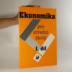 náhled knihy - Ekonomika pro střední školy I.