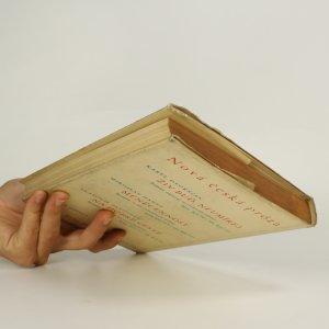 antikvární kniha Ohnivý šat, 1948