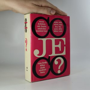 náhled knihy - Co je co? 2. díl.