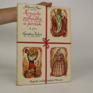 náhled knihy - Hanácké pohádky a pověsti I. Kojetsko a Záhoří