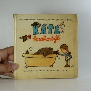 náhled knihy - Káťa a krokodýl