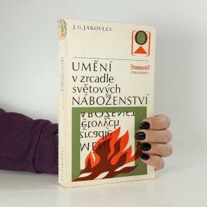 náhled knihy - Umění v zrcadle světových náboženství