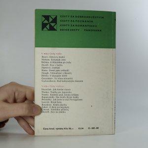 antikvární kniha 180000 kilometrů dobrodružství, 1980