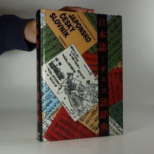 náhled knihy - Japonsko český slovník