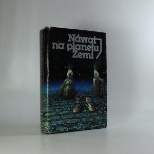 náhled knihy - Návrat na planetu Zemi. Antologie české a slovenské science fiction