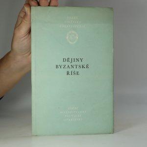 náhled knihy - Dějiny byzantské říše