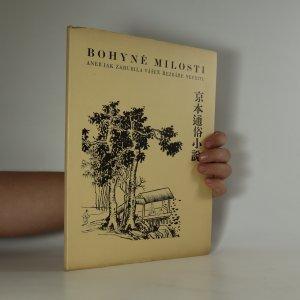 náhled knihy - Bohyně milosti, aneb, Jak zahubila vášeň řezbáře nefritu : povídka z tržišť a bazarů staré Číny - rozhraní XII. a XIII. století