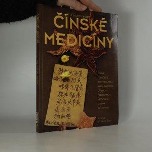 náhled knihy - Encyklopedie čínské medicíny