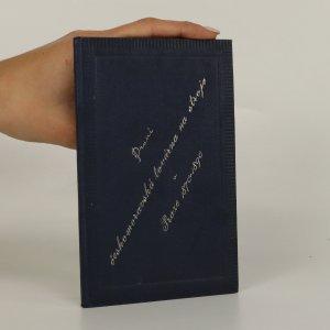 náhled knihy - První českomoravská továrna na stroje v Praze 1870 - 1890