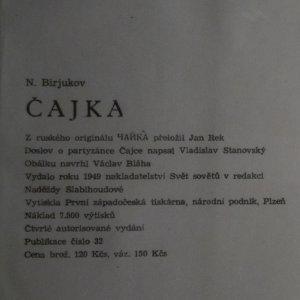 antikvární kniha Čajka, 1949
