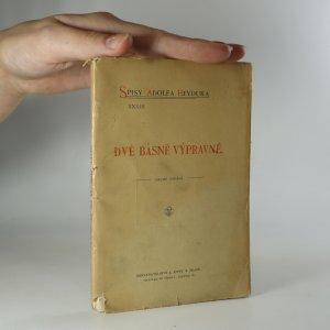 náhled knihy - Dvě básně výpravné