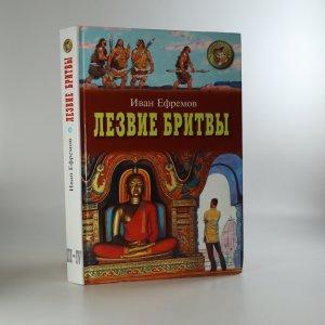 náhled knihy - Лезвие бритвы (3. a 4. díl. Ostří břitvy)