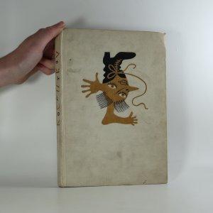 náhled knihy - Kocourkov