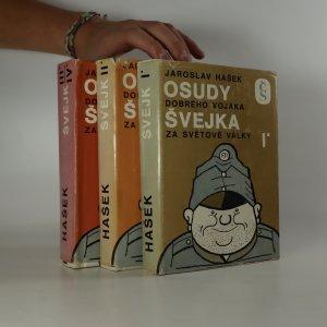 náhled knihy - Osudy dobrého vojáka Švejka za světové války (komplet, 4 díly ve třech svazcích)