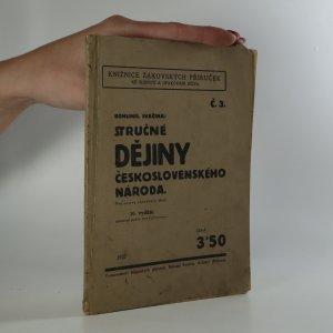 náhled knihy - Stručné dějiny československého národa