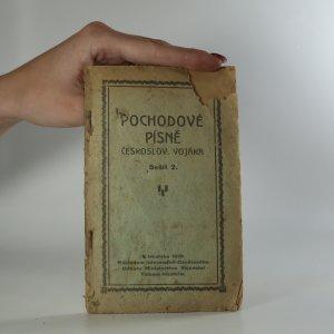 náhled knihy - Pochodové písně českoslov. vojáka. Sešit 2