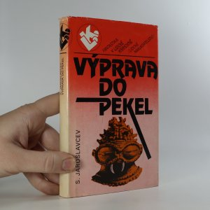 náhled knihy - Výprava do pekel