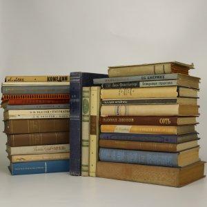 náhled knihy - Klasika a sovětská literatura v ruštině (109 svazků)