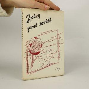 náhled knihy - Zpěvy země Sovětů