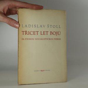 náhled knihy - Třicet let bojů za českou socialistickou poesii