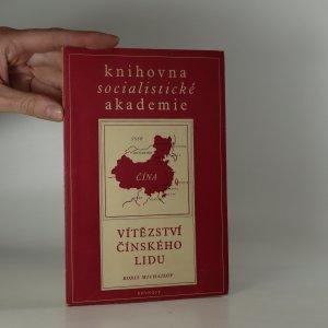 náhled knihy - Vítězství čínského lidu