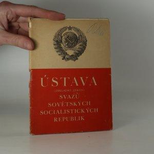 náhled knihy - Ústava (základní zákon) Svazu sovětských socialistických republik