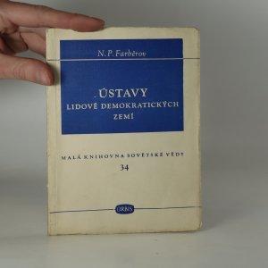 náhled knihy - Ústavy lidově demokratických zemí