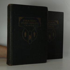 náhled knihy - Dějiny národu českého v Čechách a v Moravě (2 svazky)