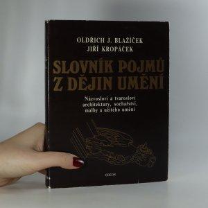náhled knihy - Slovník pojmů z dějin umění