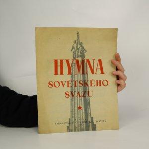 náhled knihy - Hymna sovětského svazu