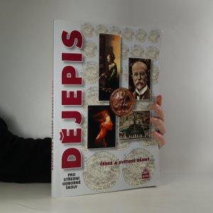 náhled knihy - Dějepis pro střední odborné školy. české a světové dějiny