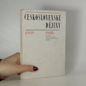 náhled knihy - Československé dějiny (1939-1948)